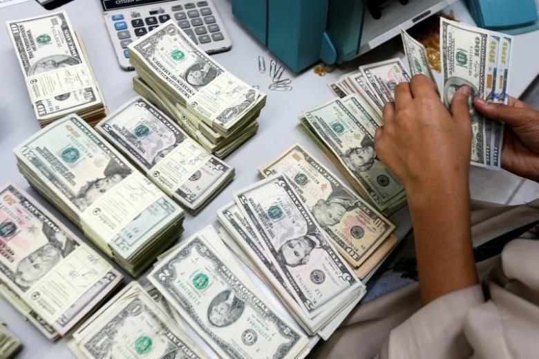 Tỷ giá đô hôm nay